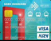 В автобусах с системой «Один билет»  можно будет расплачиваться банковской картой